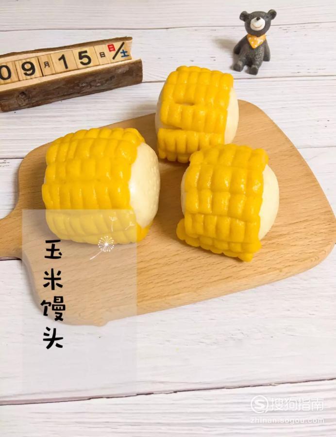 如何做玉米馒头?