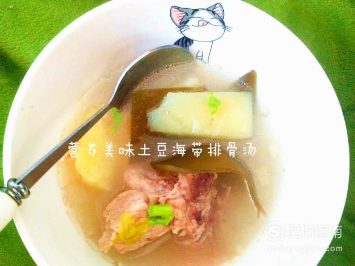 营养美味海带土豆排骨汤怎么做?