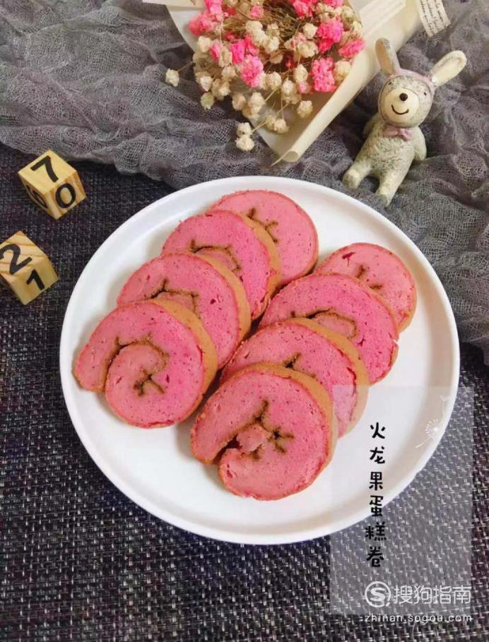 如何做火龙果蛋糕卷?