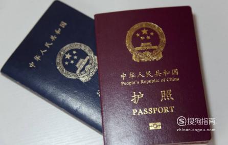 如何用护照去香港
