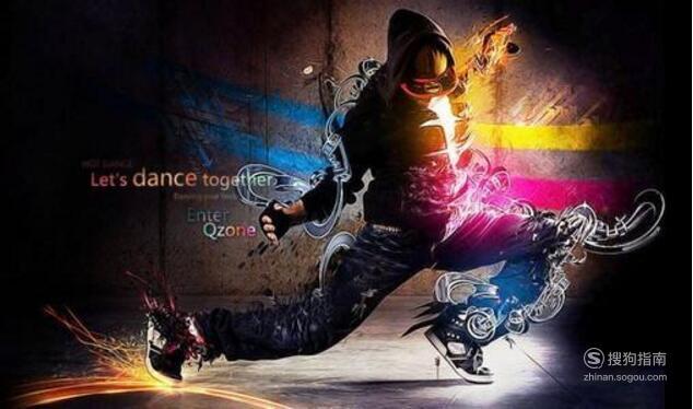 如何学鬼步舞,如何学习曳步舞