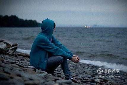 感觉孤单怎么办?