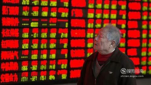 好股票怎样选择?