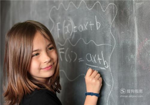如何激发孩子的学习兴趣和潜能?
