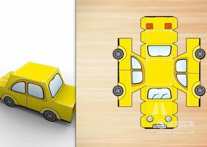 用纸盒做小汽车图解