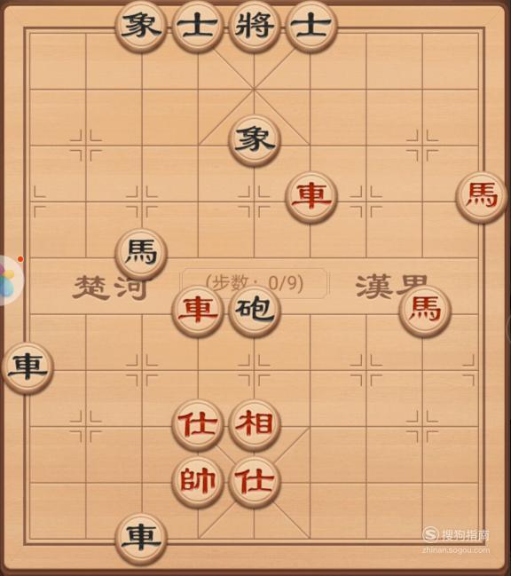 象棋学习:残局破解之阵容鼎盛(车马篇)