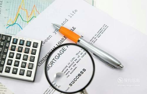 房贷计算的几个方法?