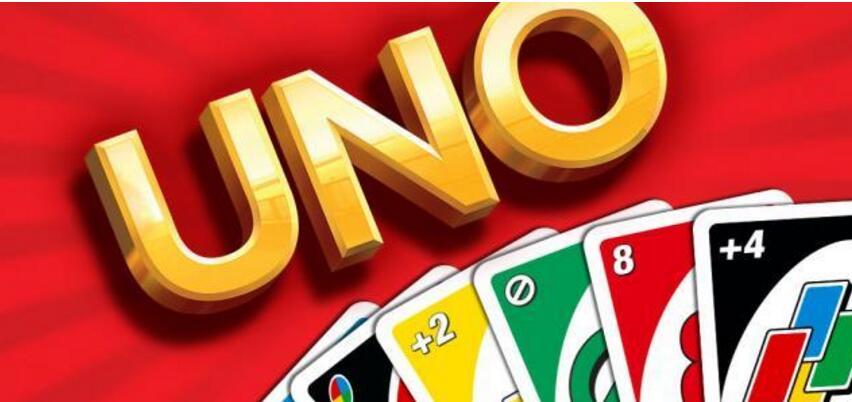 uno牌怎么玩?