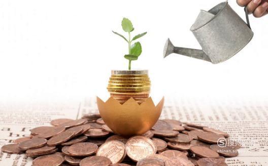 当下投资理财公司可靠吗?