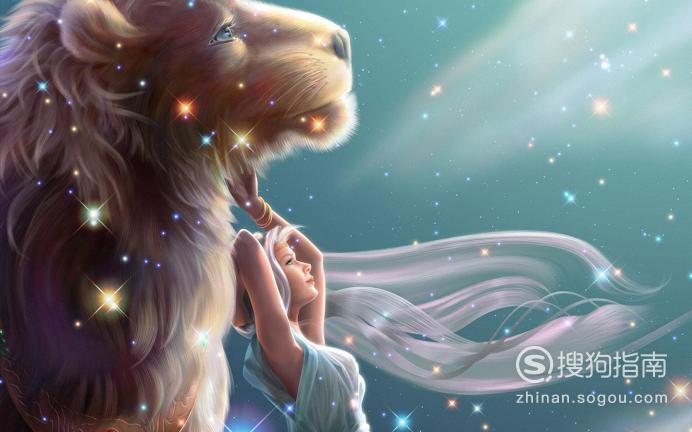 狮子座男生的性格和爱情
