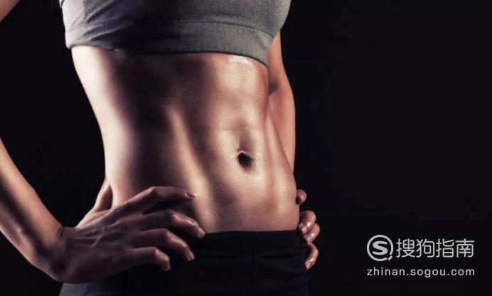 仰卧起坐锻炼腹肌的技巧以及注意事项-1