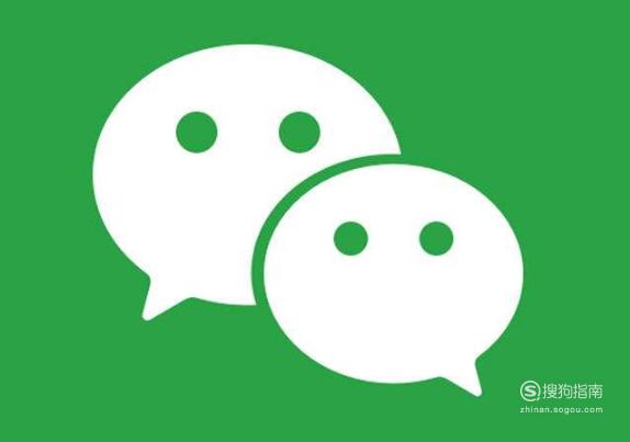 微信转账可以拒收和退还吗?怎么退还?