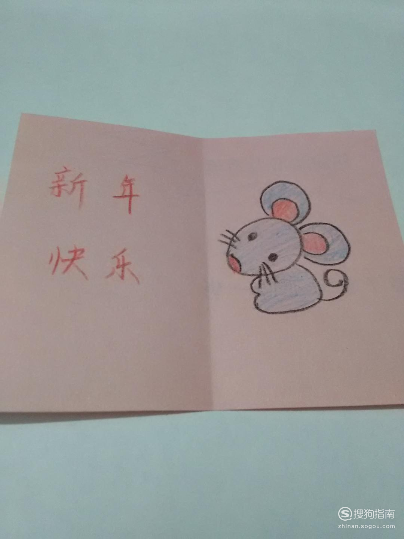 幼儿园手工制作新年贺卡