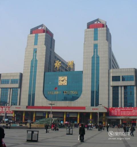 郑州火车站到机场怎么坐车
