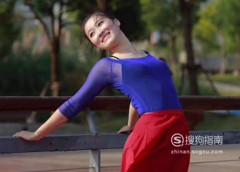 怎样练舞蹈基本功