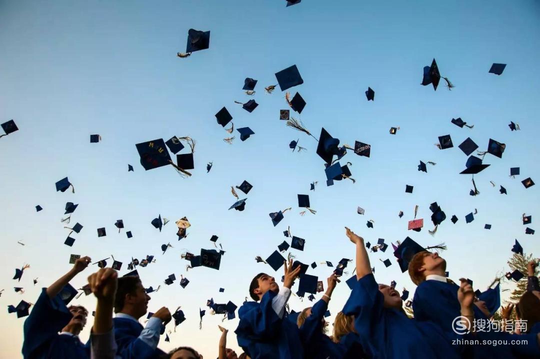 应届毕业生需知:毕业流程、三方协议、报到证
