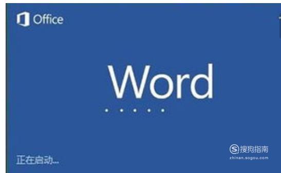 怎么打印word文档 ?