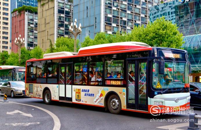 教你如何使用手机刷地铁或公交?