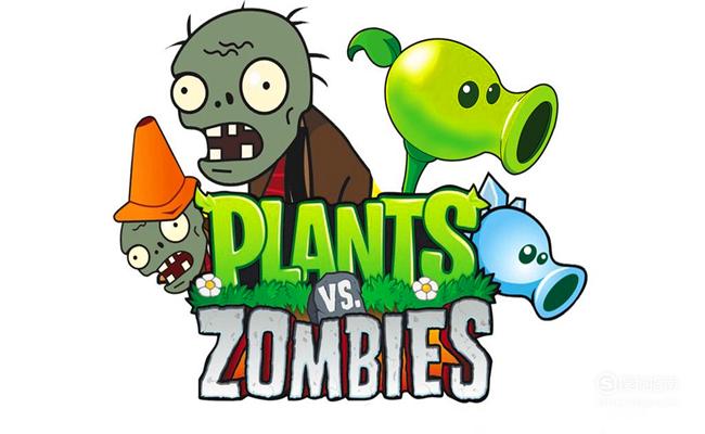 植物大战僵尸电脑版下载/安装的方法