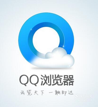 QQ浏览器怎么关闭小说畅读模式?
