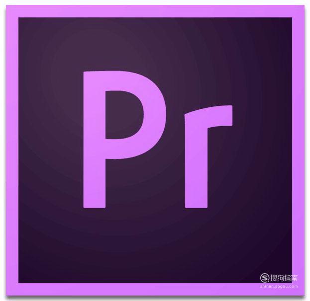 Adobe Premiere Pro CC【Pr cc】软件安装