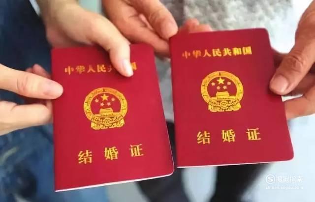 上海 | 如何补办结婚证?