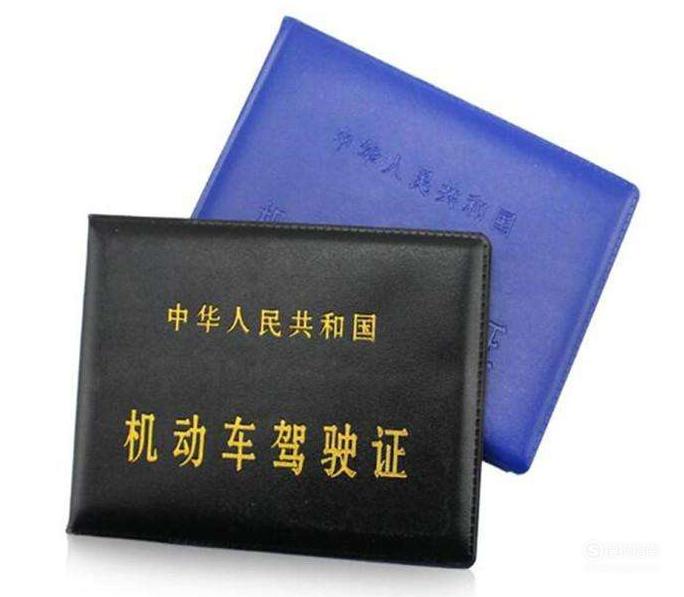 广州 | 驾驶证到期怎么换证?