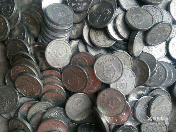2015一角硬币收藏必备:一角硬币值多少钱?