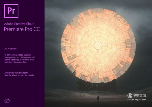 Premiere Pro2018初级入门教程,PR软件界面介绍
