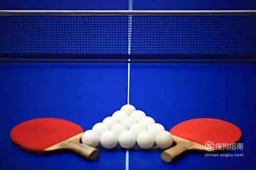 怎样打乒乓球?