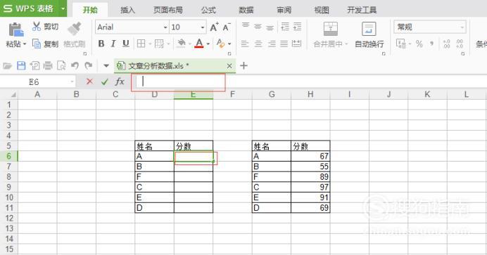 vlookup函数的使用方法