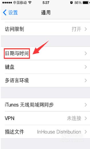 苹果手机怎么用流量下载大于200M的应用