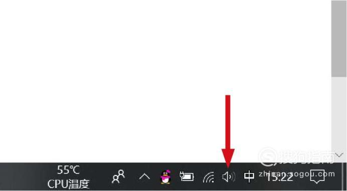 如何将电脑声音调大?电脑怎么调节音量?
