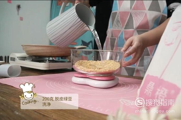 绿豆糕的做法是什么?