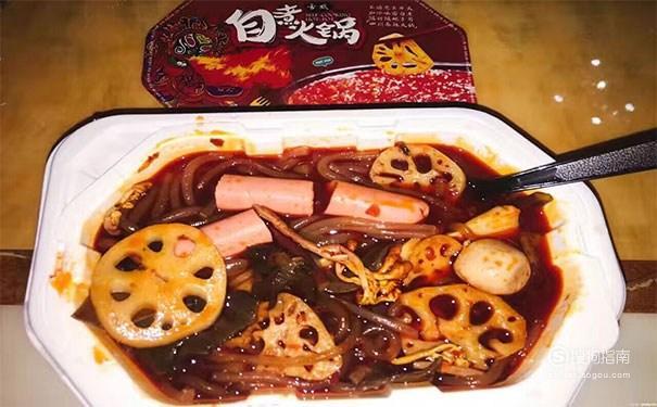 自煮火锅怎么煮 懒人小火锅怎么使用方法
