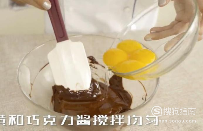 熔岩蛋糕怎么做?
