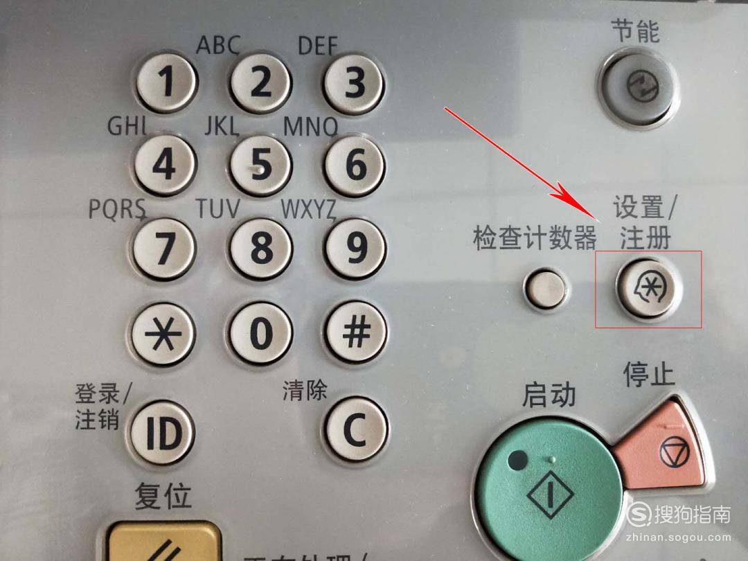 佳能C2220L打印机总自动换ip怎么办