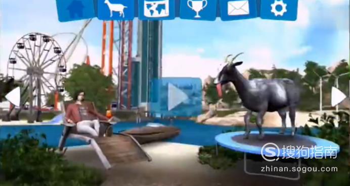 模拟山羊怎么解锁太空羊 模拟山羊太空羊怎么得