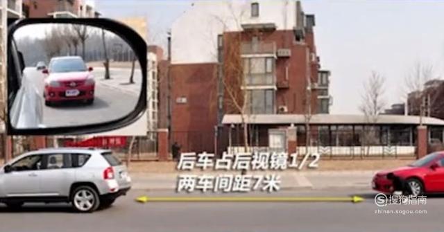 开车时如何通过后视镜判断后车距