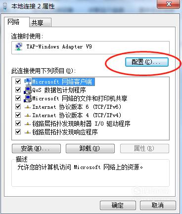 宽带连接提示错误651,网络连不上怎么办?