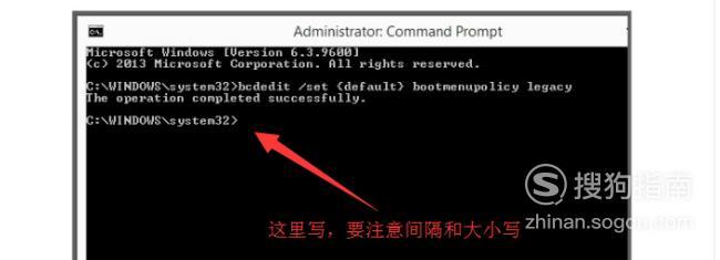 电脑开机在正在启动 windows界面卡住解决方式