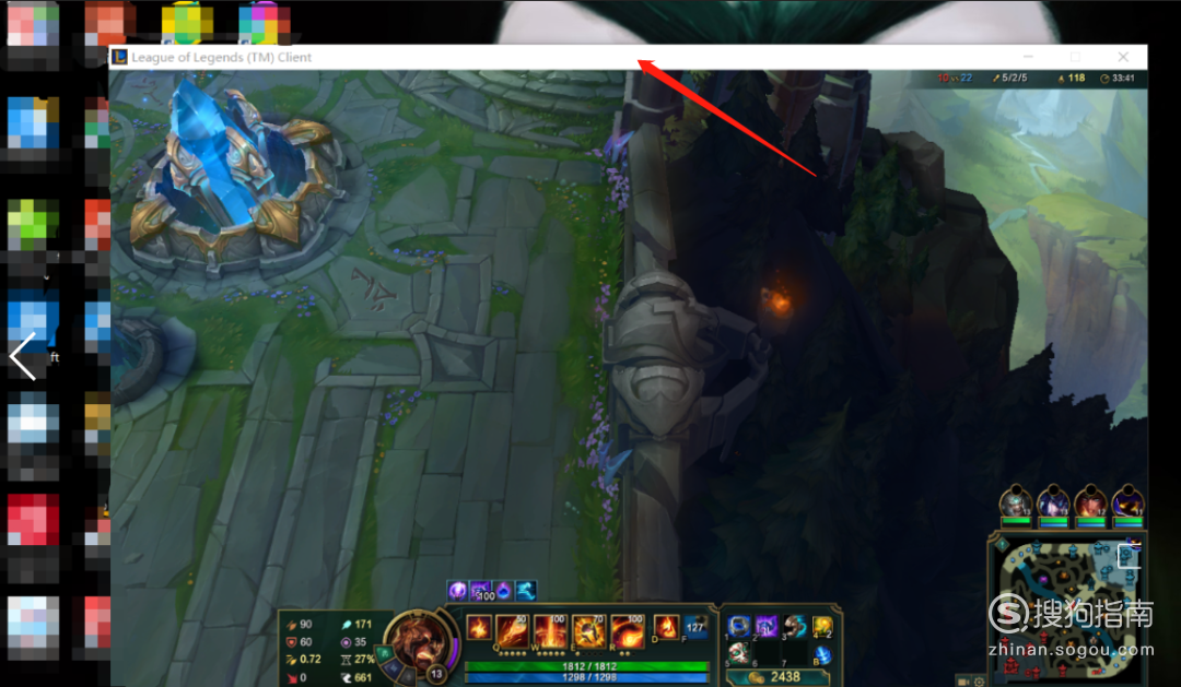 英雄联盟怎么窗口化 lol窗口模式怎么移动缩小