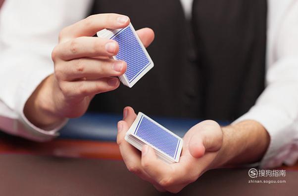 扑克牌千术之洗牌手法